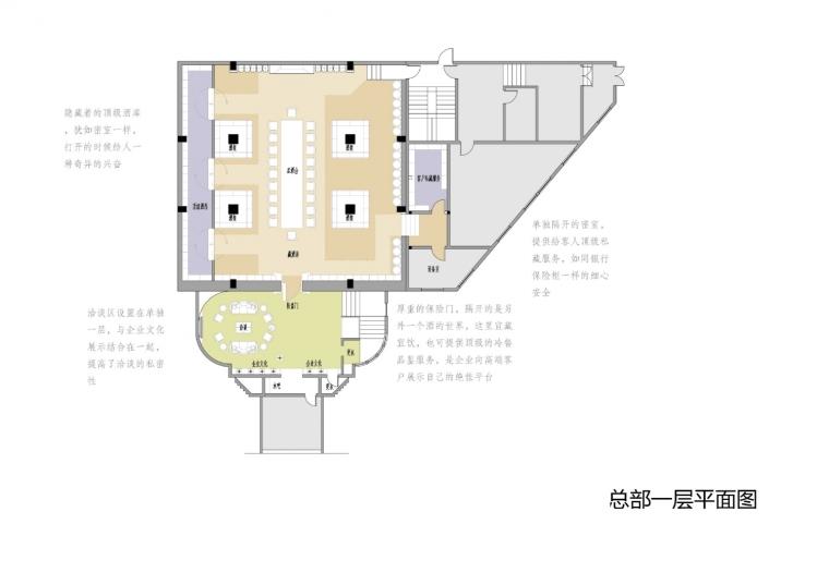 高档典雅红酒展示厅设计方案图-设计图 (17).jpg