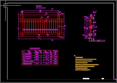 高质量人行天桥设计图纸(19.3+23.8m钢箱梁)