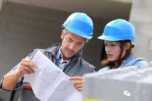 电气工程施工图设计常见八大问题解答!