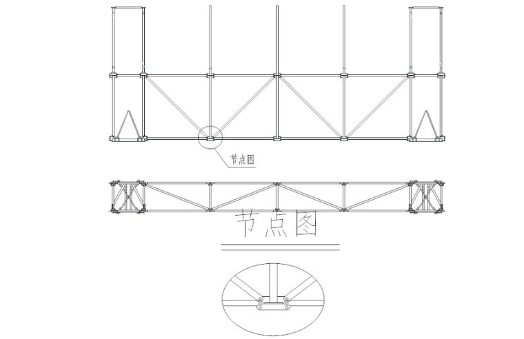 附着式整体升降脚手架专项施工方案