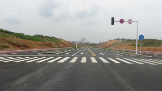 [南京]公路工程质量创优计划书(15页)