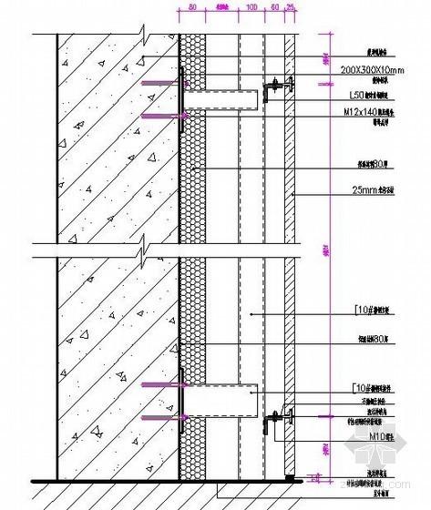 干挂石材幕墙封底节点图