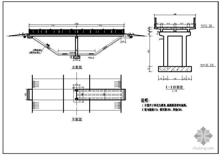 U型桥台锚杆加固资料下载-人行机耕桥18-15-12m施工图