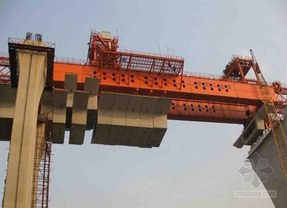 桥梁预制梁拼装及机电安装工程监理规划(146页 质控详细)