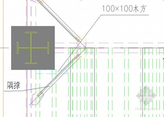 [北京]钢梁与混凝土楼板组合结构无支撑早拆体系施工技术