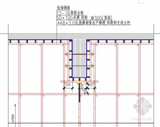 [江苏]框架结构办公楼工程高支模专项施工方案