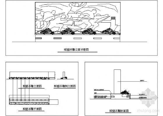 照壁浮雕景观详图-4