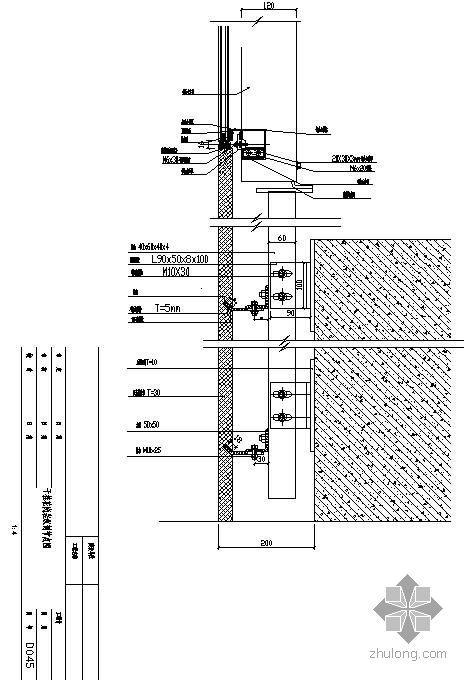 某明框玻璃幕墙节点构造详图(二)(干挂花岗岩纵剖图)