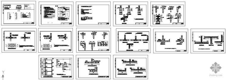 [川]农村居住建筑抗震构造图集-混凝土小型空心砌块结构建筑CAD图集