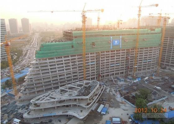 [北京]超高层建筑变曲率曲面结构板边施工技术