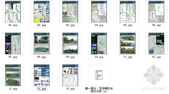 拱墅区运河文化旅游线规划概念设计方案-4