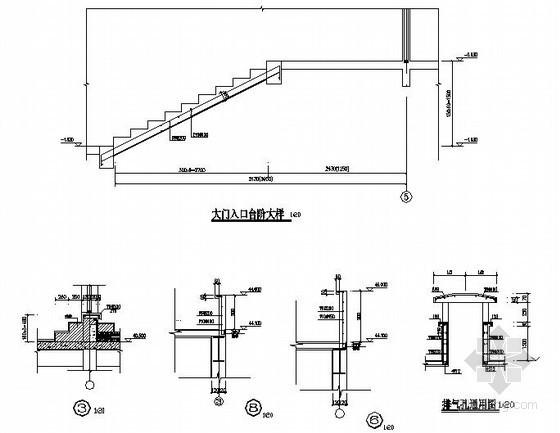 某大门口台阶节点构造详图