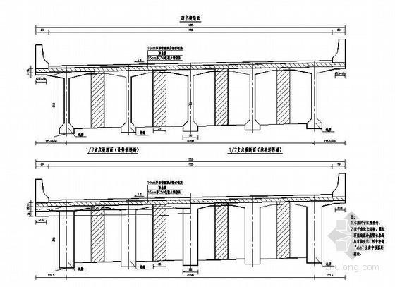 40米预应力简支T梁(新规范)上部构造标准横断节点详图设计