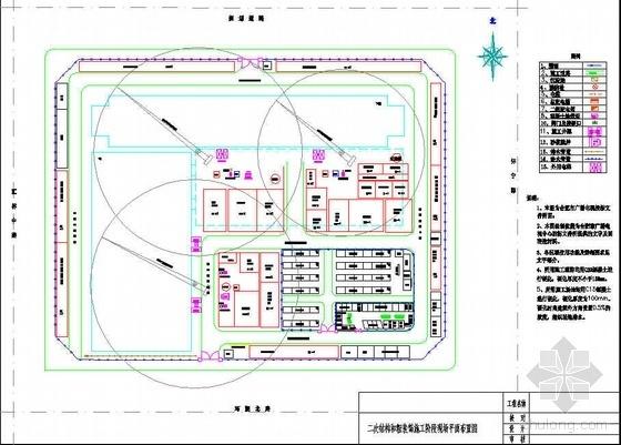 安徽某广电中心装修施工阶段平面布置图