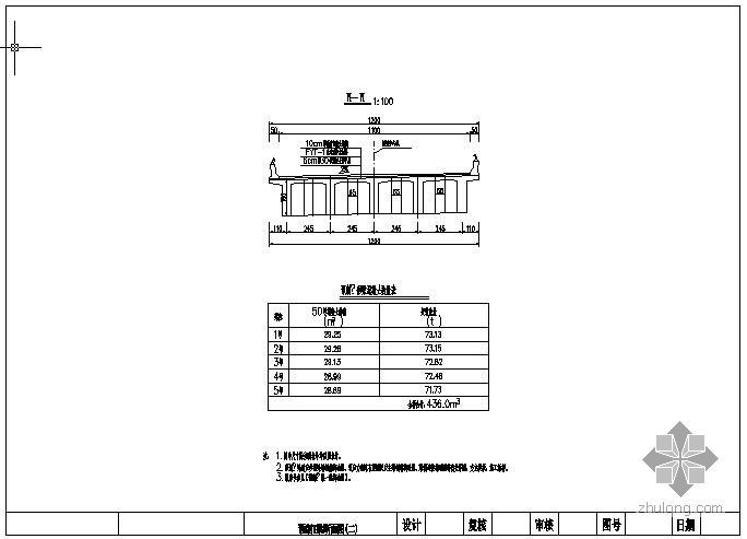 3×30m预应力混凝连续T梁成套cad设计图纸