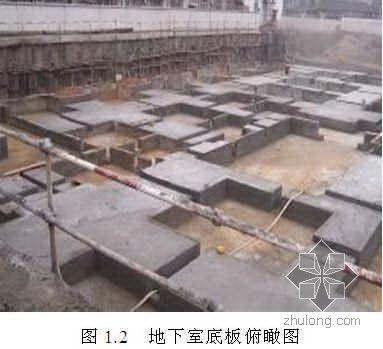 武汉某医院综合病房大楼工程自主创新技术(鲁班奖 图文并茂)