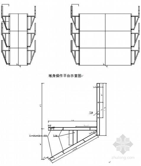 大桥高墩专项安全技术方案