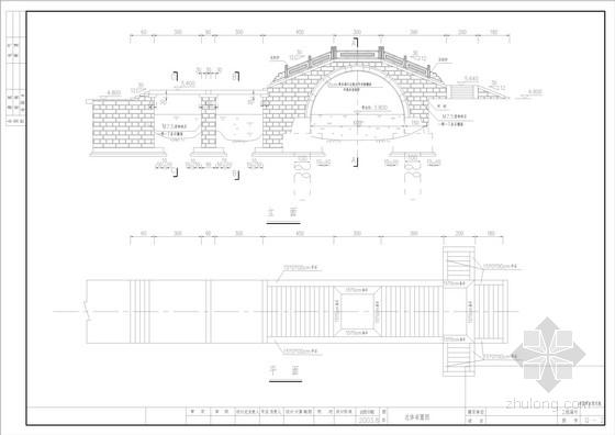 景观拱桥全套CAD设计图(10张)