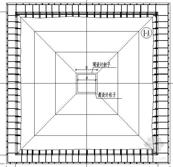 独立基础扩大截面加固节点详图