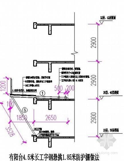悬挑安全防护棚施工方案(防护棚做法 详图丰富)
