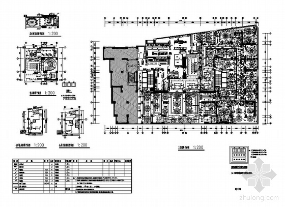 广州某两层酒店强电施工图