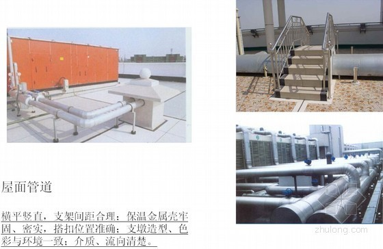 建筑工程安装工程优秀样板做法展示(多图)