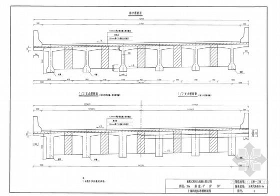 分离式路基26m宽20m简支T梁通用设计图(60余张)