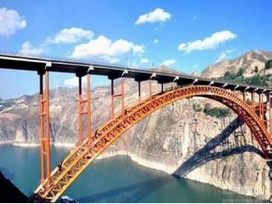 II级钢筋混凝土管参数资料下载-[硕士]铁路大跨度上承式钢筋混凝土箱形拱桥设计研究119页(2013年)