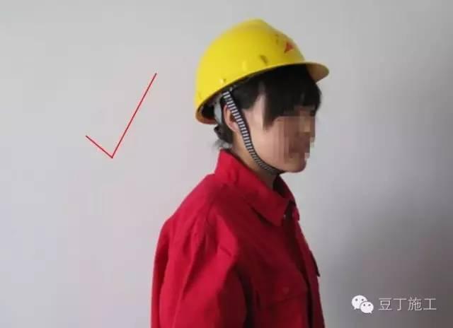 施工安全,從頭做起,正確佩戴安全帽的方法_9