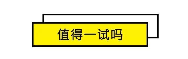 全世界第一家MUJI酒店将在深圳开业,果然是高颜值的性冷淡_35