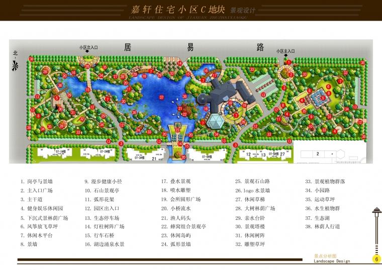 天地----凤凰广场绿地景观方案_5