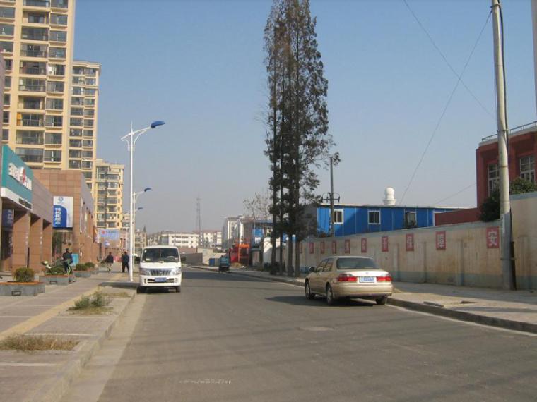 城市交通与道路规划讲义第五章城市道路横断面设计第一部分_1