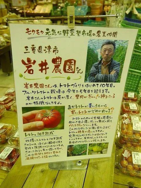 日本人又把休闲农业玩出了新花样_16