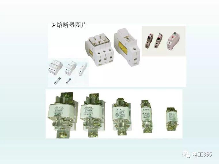 全彩图详解低压电器元件及选用_28