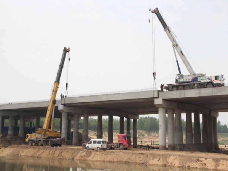 桥梁施工安全事故应急救援预案