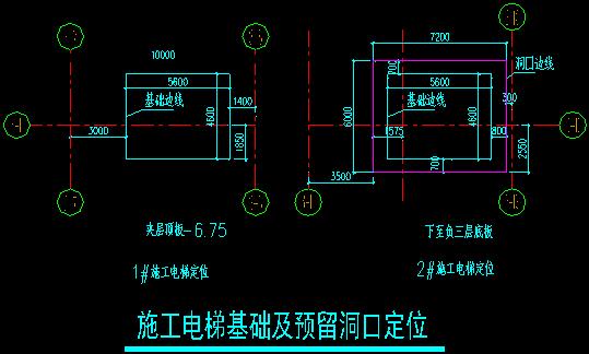 施工电梯基础施工方案(二期)-(最终版)-施工电梯基础及洞口留置