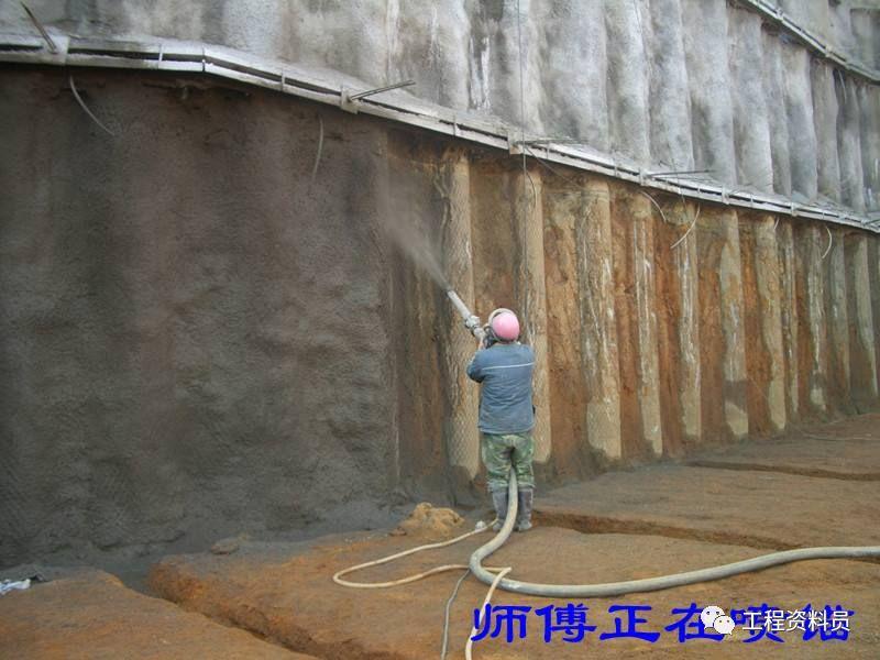 各种桩基础施工验收资料、基坑支护验收资料_8
