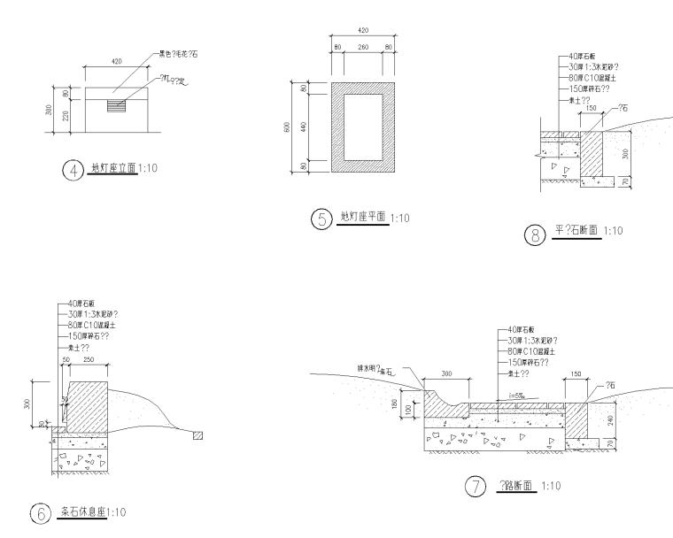 精选路缘侧石设计施工图(25套)-侧石017