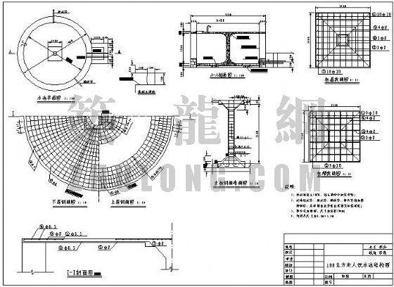 云南100立方米饮水池结构图