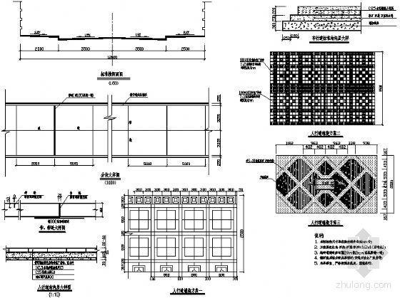 道路结构层大样及人行道铺装设计图-4