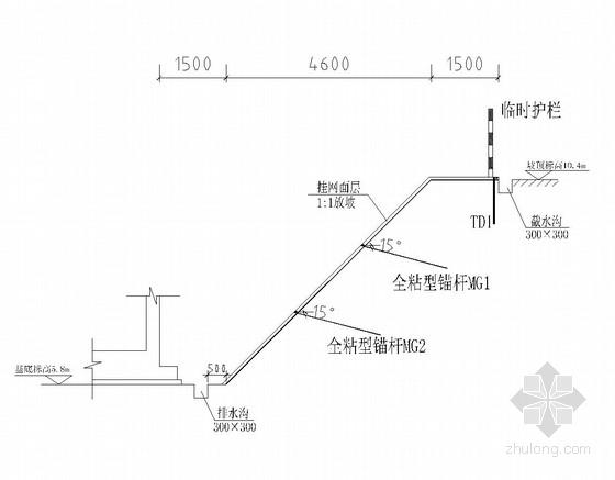[山东]土钉墙基坑支护施工图