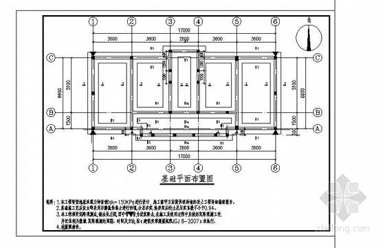 三层砖混结构办公楼结构施工图