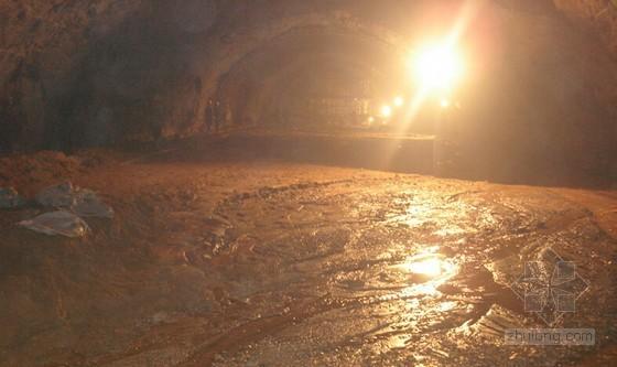岩溶隧道施工技术及隧道注浆防排水技术讲义415页(PPT)