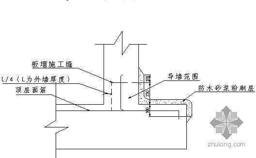 上海某高层住宅质量通病防治措施-防渗漏