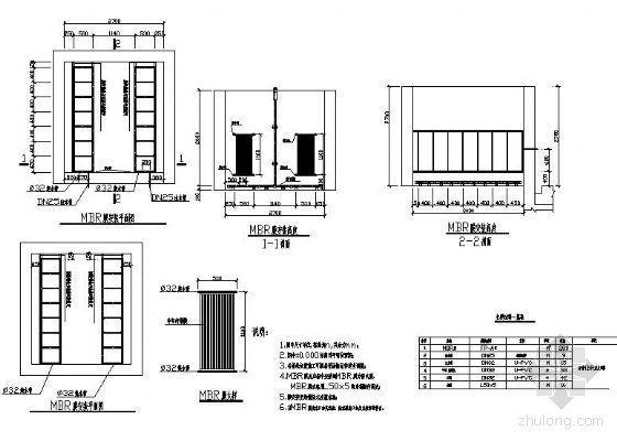 MBR膜安装工艺图纸