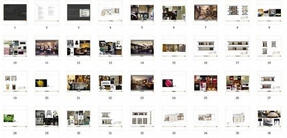 [珠海]独栋古堡式国际会所最终室内设计方案总缩略图