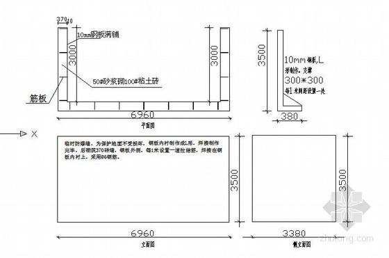 [北京]防爆墙工程预算书实例(有图纸)