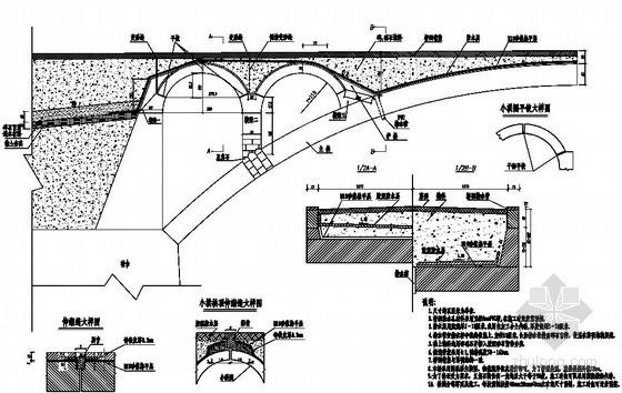 U桥台台后排水设计图资料下载-休宁县某30m石拱桥设计图