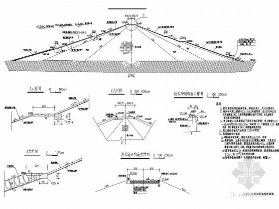 U型灌溉渠设计图资料下载-中型水库枢纽除险加固初步设计图(含详细方案)