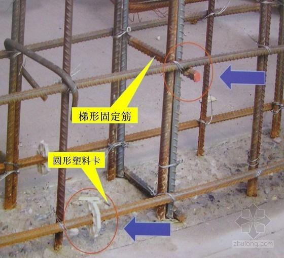 房建工程创结构优质工程质量标准做法全集(50个分项工程 大量附图)